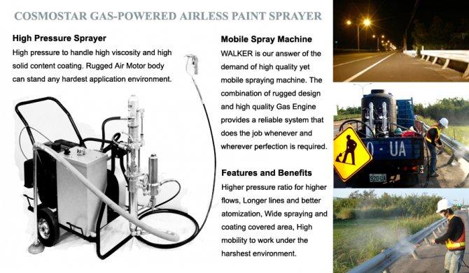 Gas-Powered Airless Sprayer
