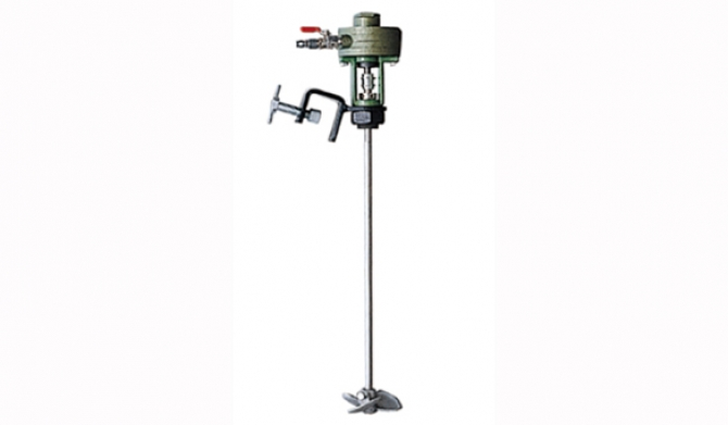 CY-0701 Air Operated Agitator 1/4 HP